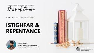 Daily Dars ul Quran #1: Istighfar & Repentance #Ramadan2020