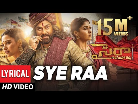 sye-raa-title-song-lyrical-video---telugu-|-chiranjeevi-|-ram-charan-|-surender-reddy-|-amit-trivedi