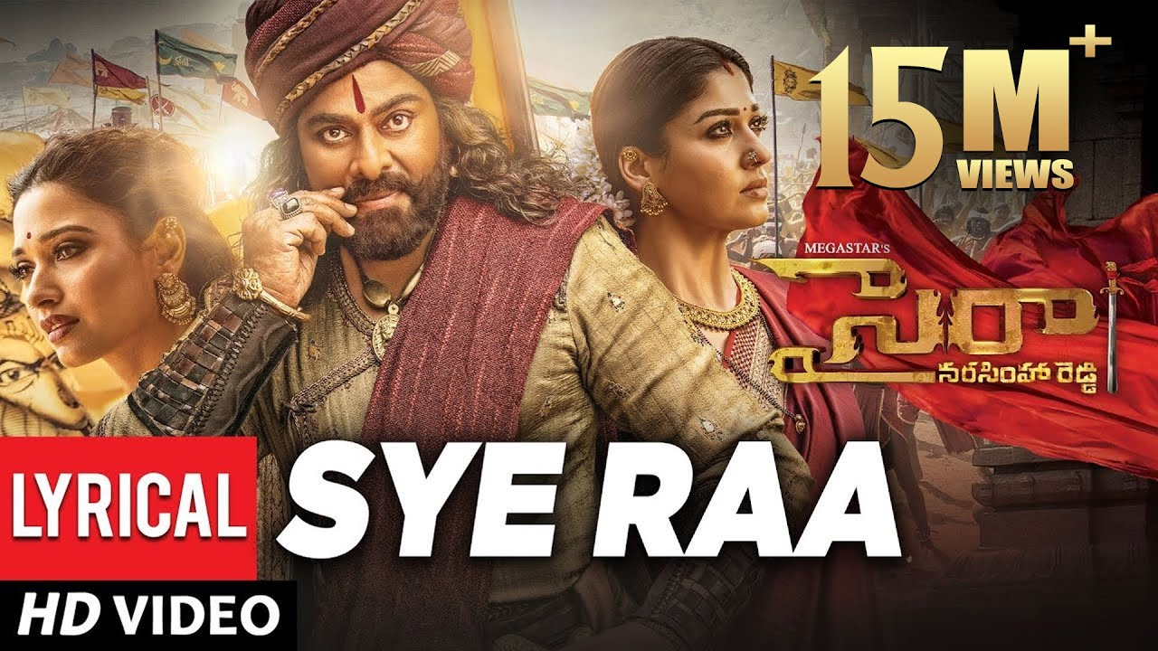 Sye Raa Title Song Lyrical Video - Telugu | Chiranjeevi | Ram Charan | Surender Reddy | Amit Trivedi