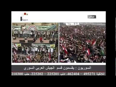 Millions of Syrians in the Umayyad Square - Damascus, Syria 21-12-2011