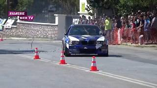 2η Δεξιοτεχνία Αυτοκινήτων ΧΩ.Μ.Α  Κιλκίς-Eidisis.gr webTV