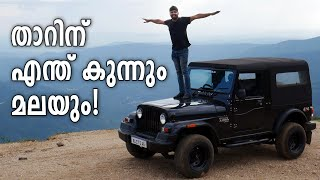 Mahindra Thar crde off-roading Test Drive Review, Price Features Vagamon Malayalam  | Vandipranthan