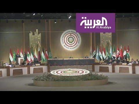 القمة الاقتصادية العربية تعقد بمن حضر  - نشر قبل 12 ساعة