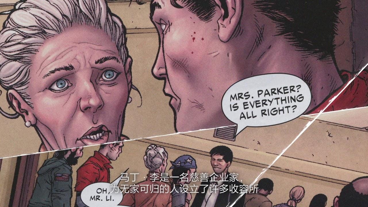 PS4《Marvel's Spider-Man》PSX 2017宣传影像