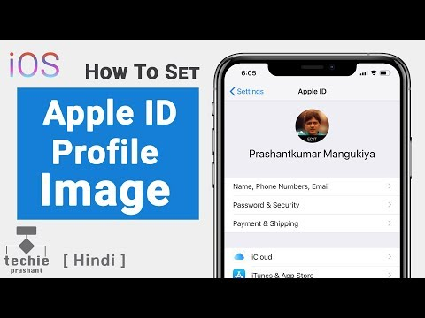 How to view pic in full screen on macbook profile