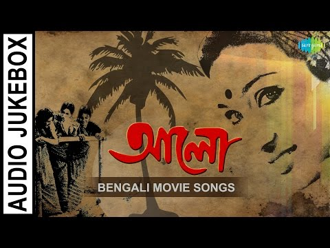 Aalo | Bengali Movie Songs | Audio Jukebox | Rituparna Sengupta