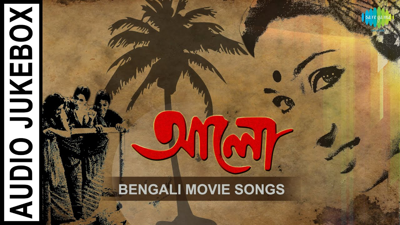 Alo bengali film mp3 song free download   scotapalremor.