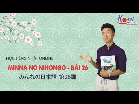 """[Ngữ pháp tiếng Nhật N4] Bài 26 - Cách hình thành và sử dụng thể """"んです"""""""