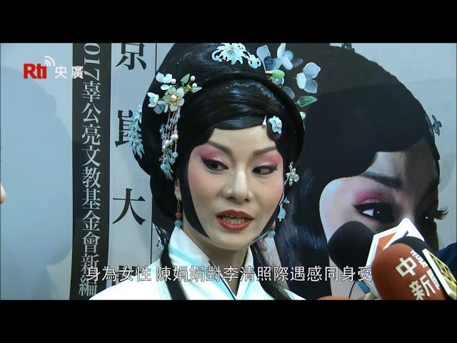 О жизни сунской поэтессы Ли Цин-чжао【俄語】