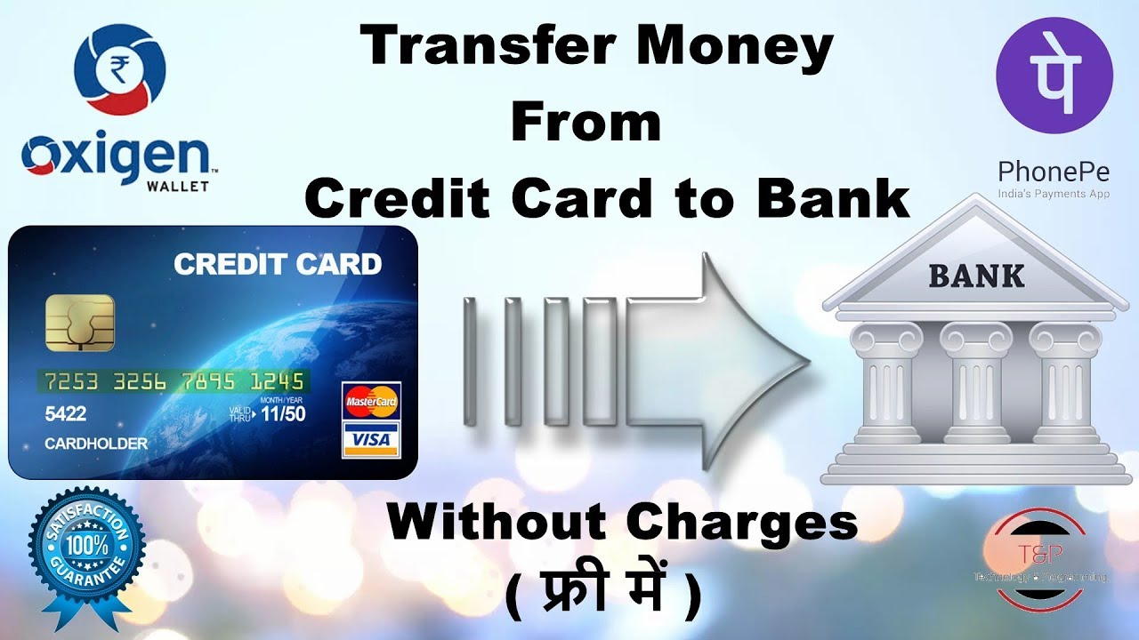 How to transfer money from card to card 42