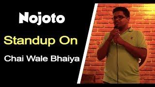Latest Stand Up Comedy Video - Chai Wale Bhaiya by Sharad | New Standup Comedy Video 2019 |Stand up