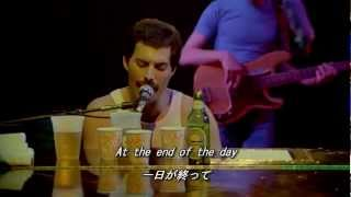 Queen - Somebody To Love  Montreal Live 《日本語字幕》