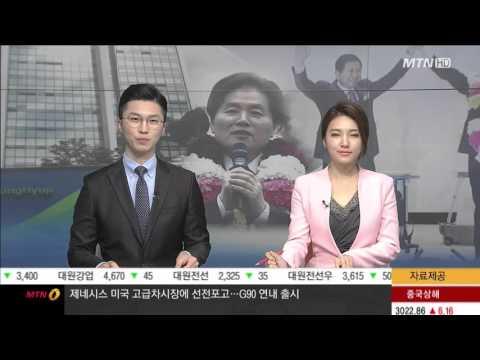 호남출신 김병원 전 농협양곡 대표..삼수끝에 중앙회장 당선