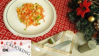 Салат Новогодний Постный Веганский за 15 минут Вегетарианский КРАБОВЫЙ / Кукурузный  Рецепты