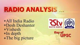 Radio analysis - ghaz storm-interanational child rights day-malyria