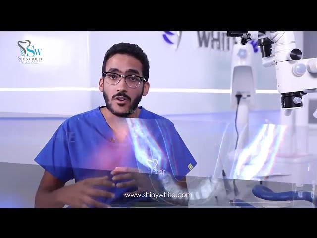 عشان صحتك تهمنا، يوجد فى شاينى وايت أحدث التقنيات  فى علاج الجذور لضمان أفضل مستوى خدمة. شاهد الآن