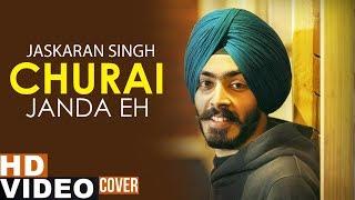 Churai Janda Eh (Cover Song) | Jaskaran Singh | Jassie Gill | Latest Punjabi Songs 2019