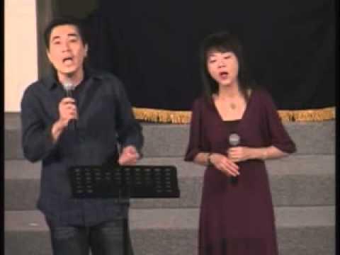 愛與恩典    David & Pamela Ho 2010年11月24日