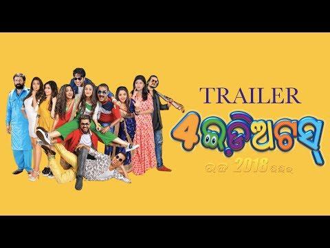 4 Idiots Theatrical Trailer - Sabyasachi | Elina | Akash | Poonam | Kuna Tripathy | Lipsa Mishra
