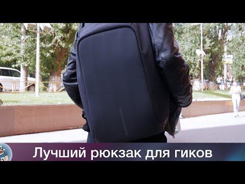 купить Рюкзак Дешевый 55 Л. С Поясным Ремнем
