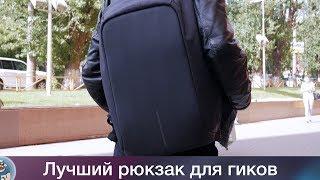 видео Школьные ранцы 2017-2018: фотообзор новинок