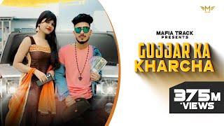 Gurjar Ka Kharcha - L.T Gujjar | Rinku Samrath  | Rahul Nambardar | Abhi Gurjar | Vikky Gurjar. new