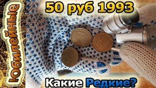 Стоимость редких монет. Как быстро распознать дорогую монету СССР 15 копеек 1968 года