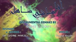 Saad Lamjarred - Ana Machi Sahel Instrumental Remake By Samy Zenati