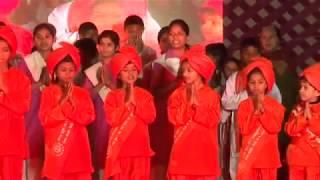 Vah Shakti Do Hamhe Kartavya Marg Par Dhat Jaye