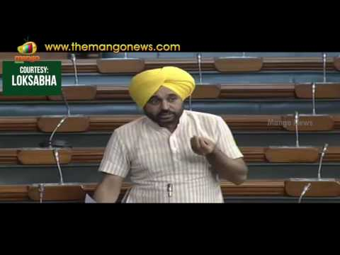 Bhagwant Mann Over The School Students Facing Problems | Lok Sabha Sessions 2017 | Mango News