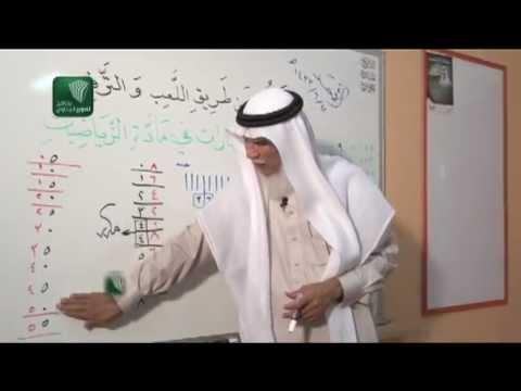 أفكار إبداعية لتعليم الرياضيات
