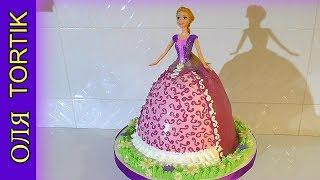 Торт Рапунцель мастер-класс Торт кукла Рапунцель Как собрать и украсить торт куклу /// Olya Tortik