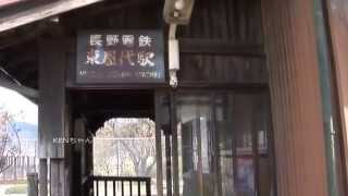 東屋代駅の木造駅舎(廃止前)