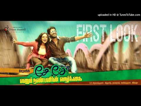 Nee Enna Pesuvaai Full Song Exclusive