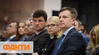 Батькивщина хочет внедрить европейские стандарты жизни в Украине - Наливайченко