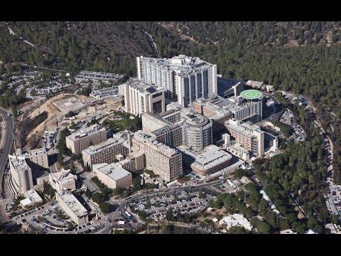 Hadassah Hospital, Ein Karem, Jerusalem