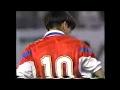 1996年 日本vsウルグアイ 20歳のレコバ無双