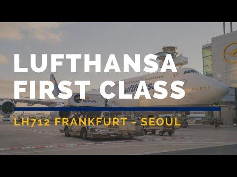 Lufthansa First Class LH712 Frankfurt - Seoul ルフトハンザ ファーストクラス搭乗記 德國漢莎航空頭等艙飛行報告