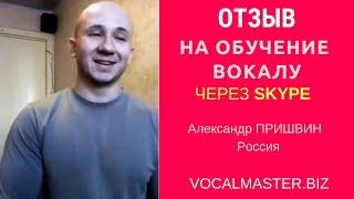 Александр Пришвин об Индивидуальной программе