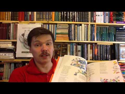 Архив Мурзилки. Том 3. Книга 1. 1975-1984. Том 3. Книга 2.