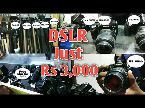 Best DSLR in cheap price | Delhi DSLR market | Best Place to