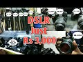 Best DSLR in cheap price | Delhi DSLR market | Best Place to buy DSLR | Chandni Chowk Market Delhi