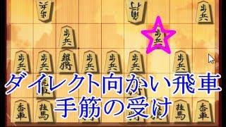 将棋ウォーズ 10秒将棋実況(390) ダイレクト向かい飛車 thumbnail