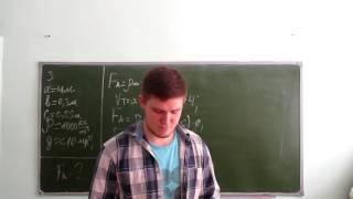Физика (7 класс). Решение задач по теме: