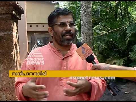 Swami Sandeepananda Giri's Asram attack : Police started investigation