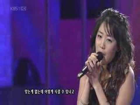 Byul--I Think I Love