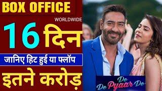 De de Pyaar de Box Office Collection Day 16,De De Pyaar De Movie Collection, Ajay Devgn, Tabu, Rakul