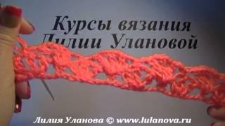 Шаль-платок для мамы