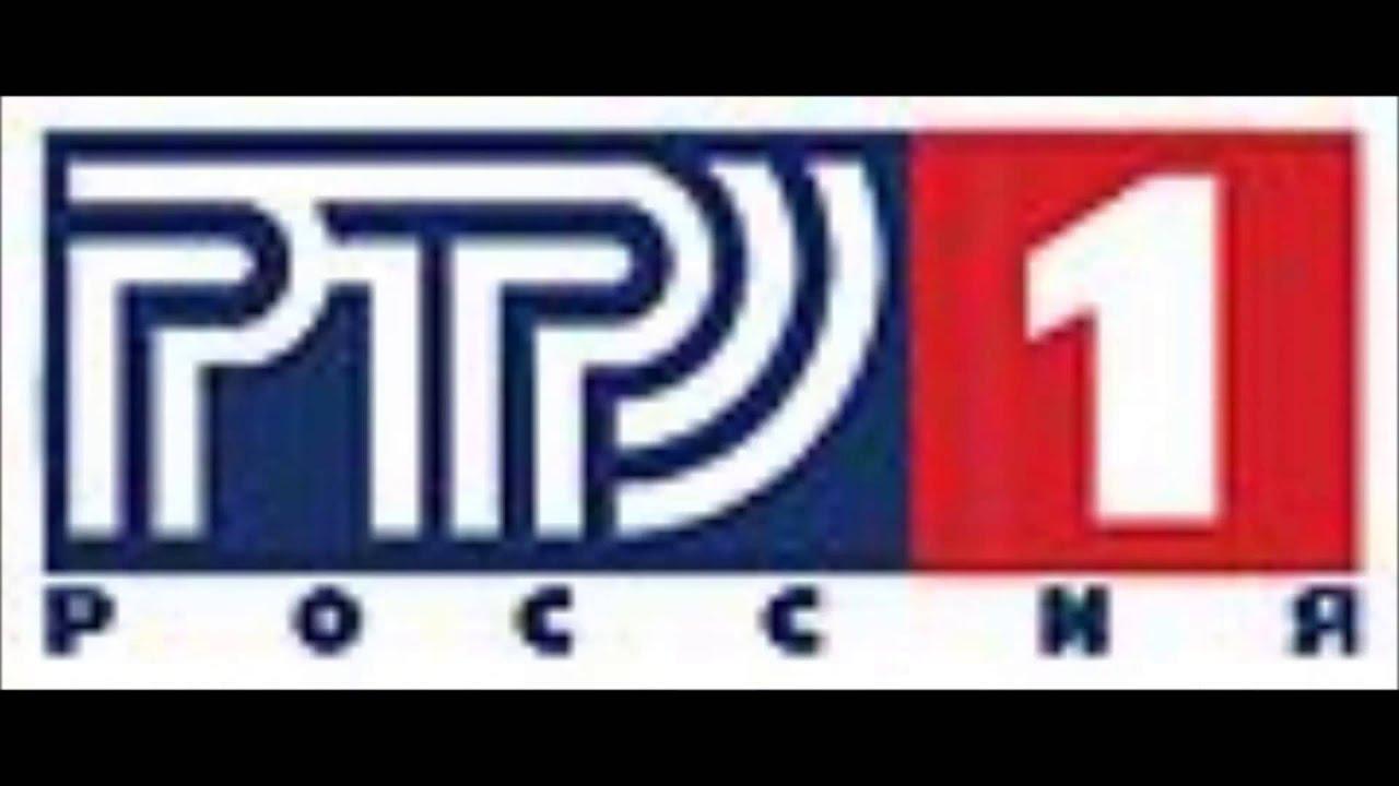 Россия передач программа 1 на