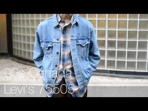 【デニムジャケット買付②】今回はLevi's 75505をご紹介!